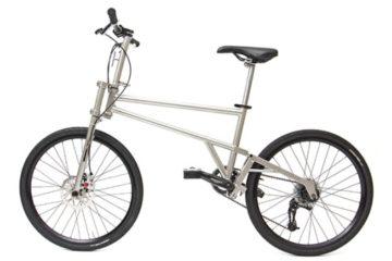 helix bike unfolded